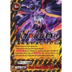 BFE D-BT02A-EB03/0056EN C Black Beast Battle Arts