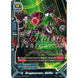 BFE D-BT02A-SS02/0021EN C Dragoneraser, Defiler