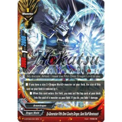 BFE D-BT02A/0013EN C Ex-Generation Fifth Omni Cavalry Dragon, Sand Staff Benetnasch