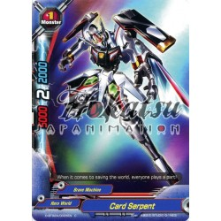 BFE D-BT02A/0025EN C Card Serpent