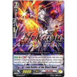 G-BT08//067EN C LADY BATTLER OF THE BLACK DWARF CARDFIGHT VANGUARD CARD