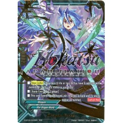 BFE D-BT03/0005EN RRR Dragon Force (Star Dragon World)