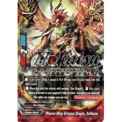 BFE D-BT03/0009EN RR Phoenix Wing Virtuous Dragon, Zellhorus