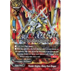 BFE D-BT03/0011EN RR Thunder Knights, Rising Flare Dragon