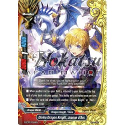 BFE D-BT03/0048EN R Divine Dragon Knight, Jeanne d'Arc