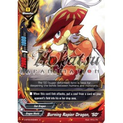 "BFE D-BT03/0054EN U Burning Rapier Dragon, ""SD"""
