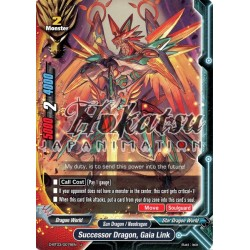 BFE D-BT03/0078EN U Successor Dragon, Gaia Link