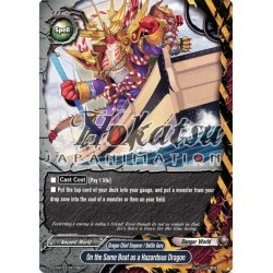 BFE D-BT03/0079EN U On the Same Boat as a Hazardous Dragon