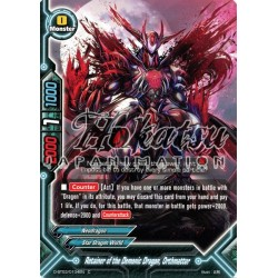 BFE D-BT03/0104EN C Retainer of the Demonic Dragon, Orthmatter