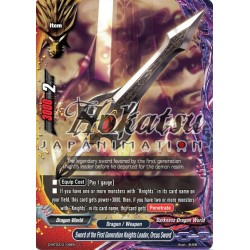 BFE D-BT03/0109EN C Sword of the First Generation Knights Leader, Orcus Sword