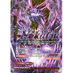 BFE D-BT03/0112EN BR Great Demonic End Dragon, Azi Dahaka