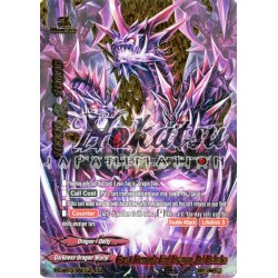 BFE D-BT03/0112EN BR Great Demonic End Dragon, Azi Dahaka