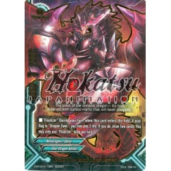 BFE D-BT03/0118EN Secret Retainer of the Demonic Dragon, Destructor