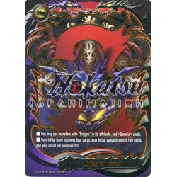 BFE D-BT03/0119EN Secret  Dragon Zwei