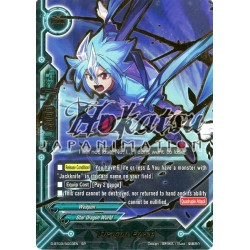 BFE D-BT03/S003EN SP Dragon Force