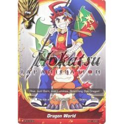 BFE PR/0181EN PR Dragon World (Gao & Bal)