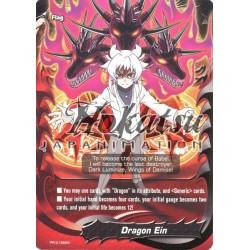 BFE PR/0186EN PR Dragon Ein (Kyoya & Azi Dahaka)