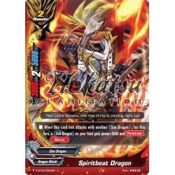 BFE F-D-BT03/0052EN Foil/U Spiritbeat Dragon