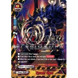BFE F-D-BT03/0060EN Foil/U Tyrant Ogre
