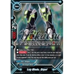 BFE F-D-BT03/0076EN Foil/U Leg Blade, Expel