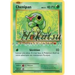 PKM 3/108 Chenipan