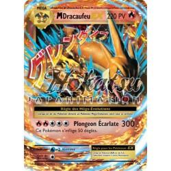 PKM 13/108 Mega-Charizard-EX