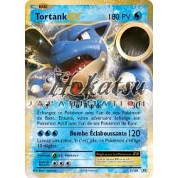 PKM 21/108 Tortank-EX