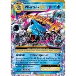PKM 22/108 Méga Tortank-EX