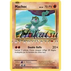 PKM 57/108 Machoc