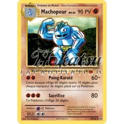 PKM 58/108 Machopeur