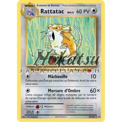 PKM 67/108 Rattatac