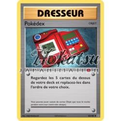 PKM 82/108 Pokédex