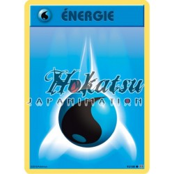 PKM 93/108 Water Energy