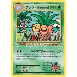 PKM 109/108 Noadkoko