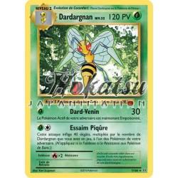 PKM Reverse 7/108 Dardargnan