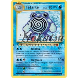 PKM Reverse 24/108 Poliwhirl