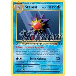 PKM Reverse 31/108 Staross