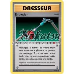 PKM Reverse 79/108 Entretien