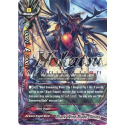 BFE D-BT04/0015EN RR Black Wind Blade, Devos