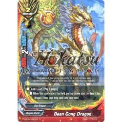 BFE D-BT04/0021EN R Baan Gong Dragon