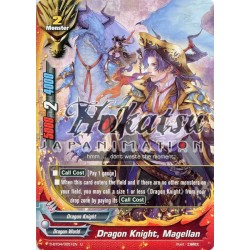 BFE D-BT04/0051EN U Dragon Knight, Magellan
