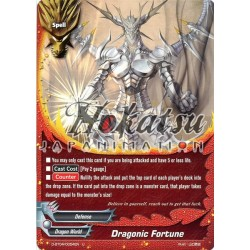 BFE D-BT04/0054EN U Dragonic Fortune