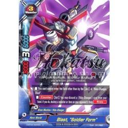 """BFE D-BT04/0066EN U Blast, """"Soldier Form"""""""
