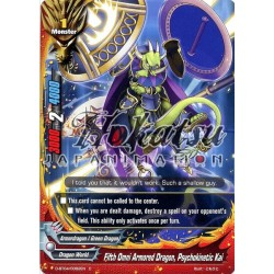 BFE D-BT04/0082EN C Fifth Omni Armored Dragon, Psychokinetic Kai