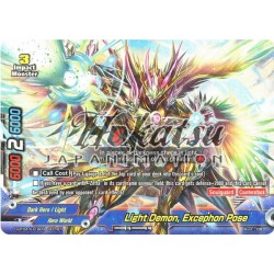BFE D-BT04/0118EN Secret Light Demon, Excephon Pose