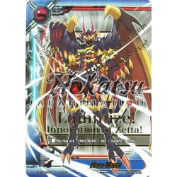 BFE D-BT04/0119EN Secret Hero World (card)