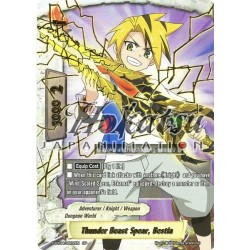 BFE D-BT04/S002EN SP Thunder Beast Spear, Bestia