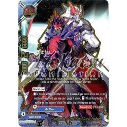 BFE D-CBT/0006EN RRR Successor of the Omni Lord , Mukuro