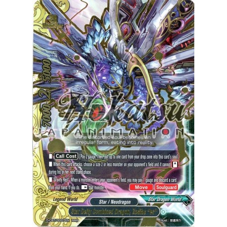 Buddyfight,Star Deity Combined Dragon Zodiac es ,D-CBT/0007EN,Dragon  Fighters,Unit Cards,Card to be collected,Playing card,card,