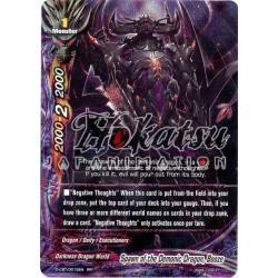 BFE D-CBT/0015EN RR Spawn of the Demonic Dragon, Booze